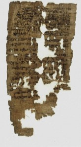 Photo of the actual divorce document on which The Scroll is based. Courtesy of the IAA