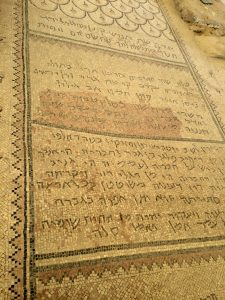 "Inscription on the mosaic floor of the Ein Gedi synagogue containing the ""curse of the secret"" (photo courtesy of Dr. Tsvika Tsuk, Israel Nature and Parks Authority)"
