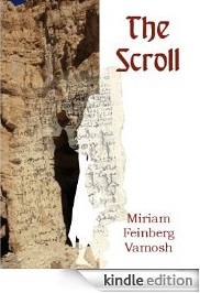 The cover of The Scroll features a photograph of the Judean Desert cave where the real scroll on which my plot is based lay hidden for some 2,000 years. You can also see the Hebrew letters and shape of the scroll itself, from the Israel Antiquities Authority archive and the figure of a woman, symbolizing my heroines as they move from darkness to light.
